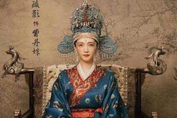 清平乐曹皇后珍珠妆很夺目复刻宋代妆容凤冠也不放过