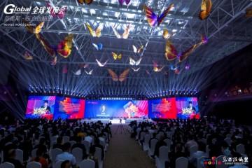 新奥莱·东方拉格思携3000+国际知名品牌在贵州安顺盛大开幕
